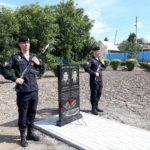 Inaugurarea plăcii comemorative în memoria a doi eroi, care şi-au dat viaţa pentru independenţa Republicii Moldova.