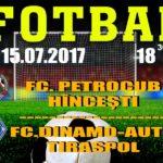 FC PETROCUB vs FC DINAMO-AUTO-TIRASPOL