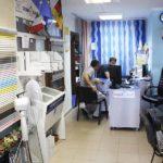 Compania  OKNA N1 din Hîncești lucrează cu Producătorul German de ferestre Trocal.