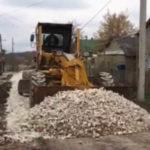 Video ! Lucrări de Reparație a străzii Maria Drăgan din Hîncești.