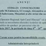 Atenție ! Temporar aprovizionarea cu Apă va fi sistată în regiunea Rogatca !