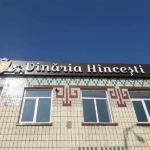Anunț post vacant Vinăria Hâncești.