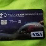 Am găsit un card bancar la Hîncești ! pe numele Ion Roșca