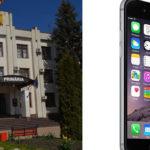 S-a pierdut un Iphone 6 în fața la Primărie ! Avem nevoie măcar de informație