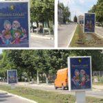 """Video! Campania """" Bunicii Grijulii """" – mobilizarea membrilor comunității"""