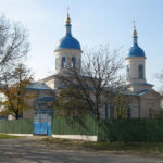 Furt din Biserică ! Au furat banii din Biserica Ortodoxă din Sărata Galbenă
