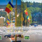 Programul cultural-artistic consacrat Zilei Independenței 27 August