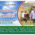 Sărbătoarea Familiei se va organiza la Hâncești