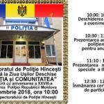 Inspectoratul de Poliție Hâncești vă invită la Ziua Ușilor Deschise