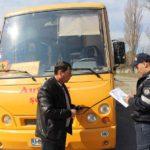 """Inspectoratul de Poliţie Hînceşti desfăşoară operaţiunea specială """"AUTOBUZ"""""""