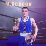 Boxerul Dorin Bucșa a câștigat turneul internațional de la Herson