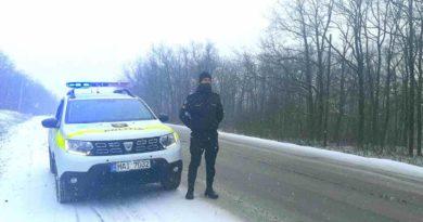 Inspectoratul de Poliție Hîncești Atenționare meteo!