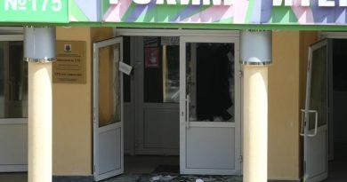 Atac armat la o școală din Rusia ! au decedat 9 copii